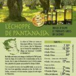 Bienvenue à l'Echoppe de Pantanassa