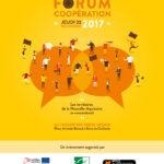 Participation au Forum de la Coopération territoriale